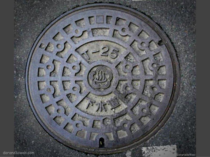 熱海市(静岡県)の「フタw」Part3