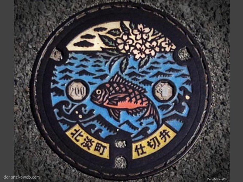淡路市(兵庫県)の「フタw」Part8