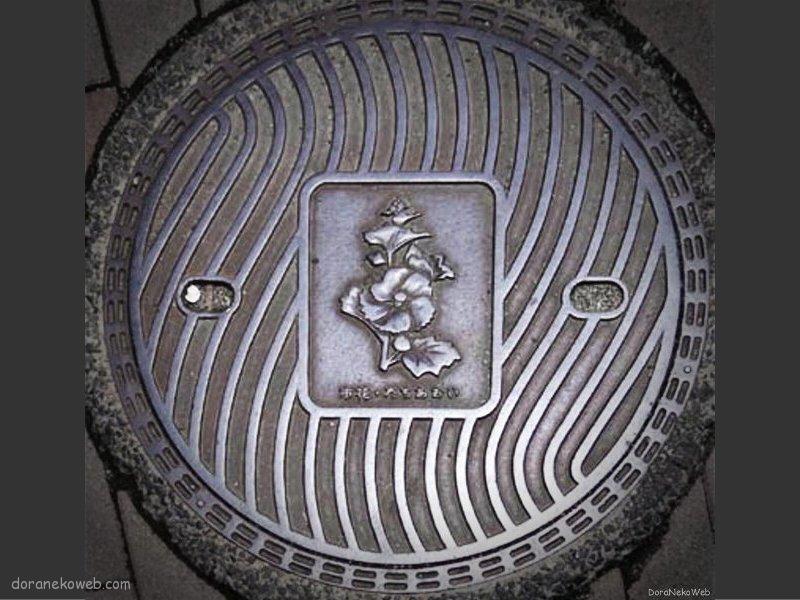 会津若松市(福島県)の「フタw」Part6