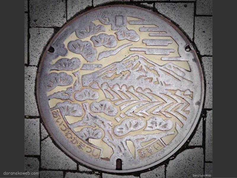 会津若松市(福島県)の「フタw」Part10