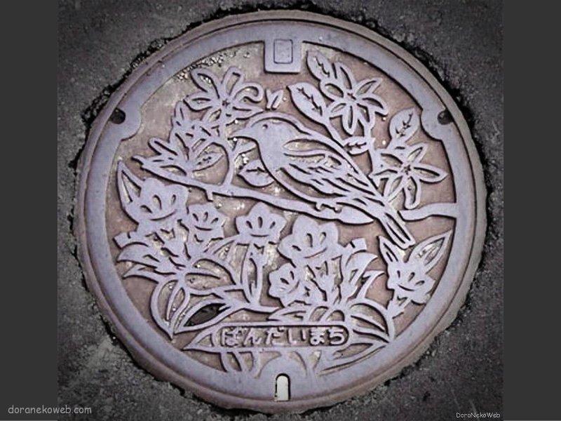 磐梯町(福島県)の「フタw」Part2