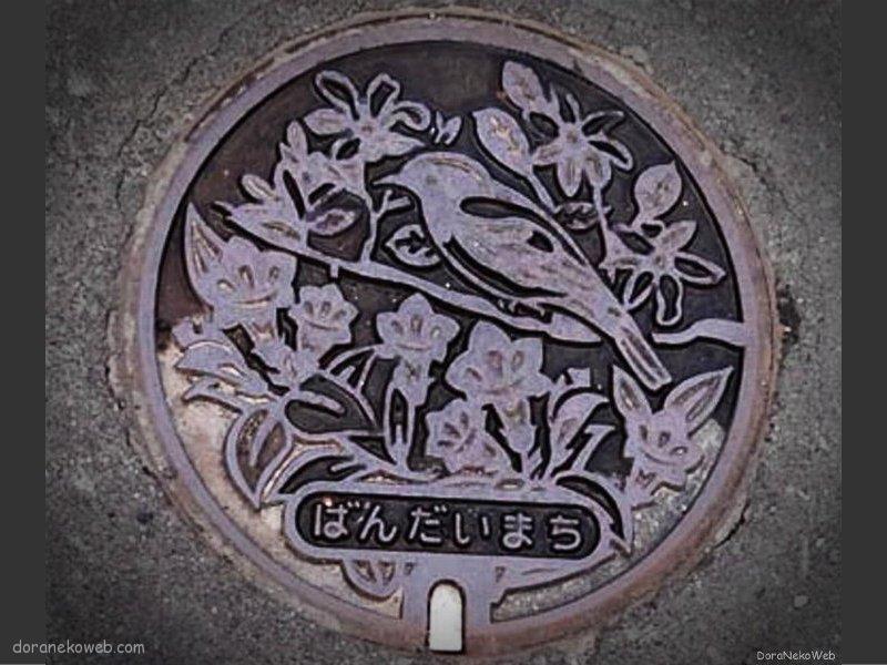 磐梯町(福島県)の「フタw」Part3