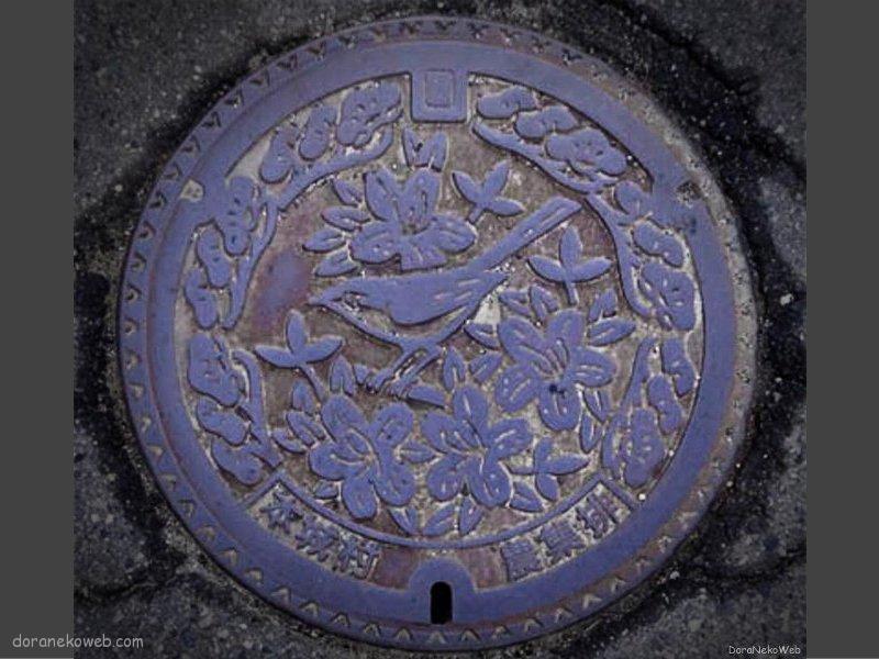 筑北村(長野県)の「フタw」Part2
