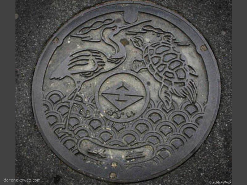 長生村(千葉県)の「フタw」Part2