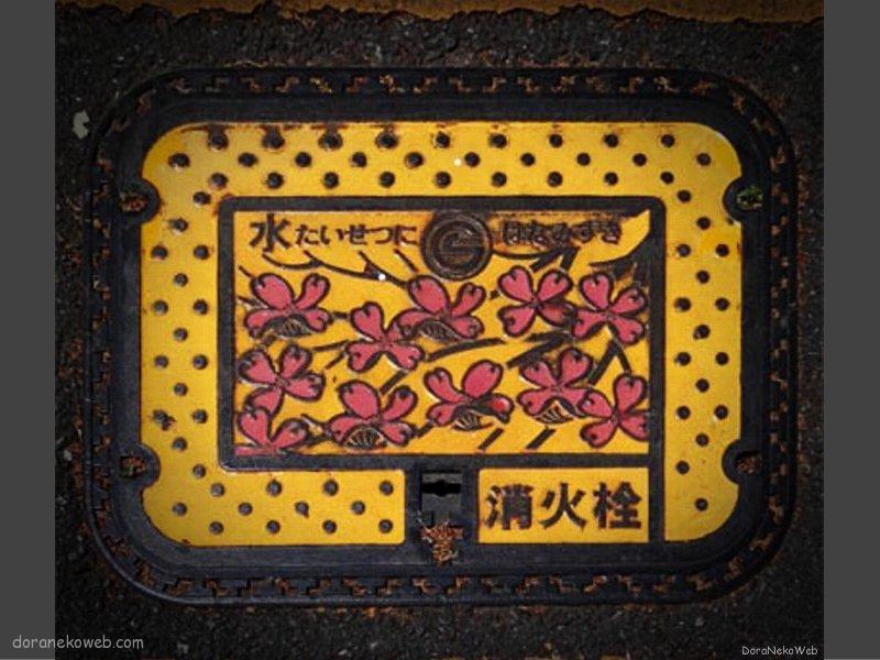 調布市(東京都)の「フタw」Part3