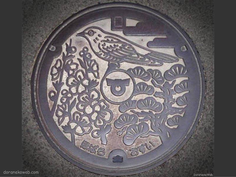 伊達市(福島県)の「フタw」Part6