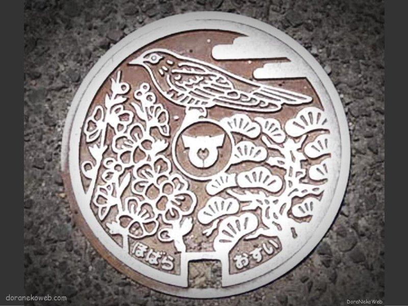伊達市(福島県)の「フタw」Part7