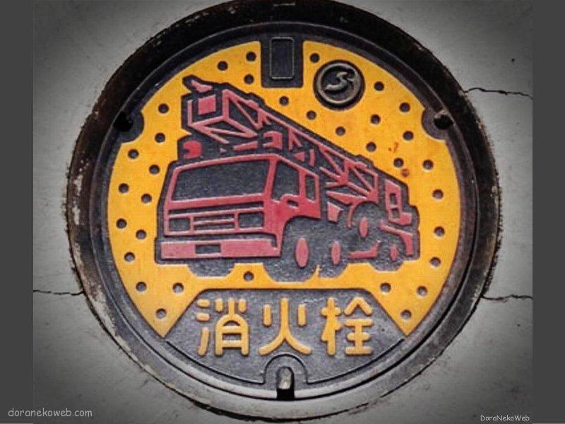 坂井市(福井県)の「フタw」Part8