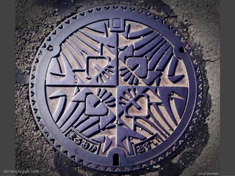 坂井市(福井県)の「フタw」Part9