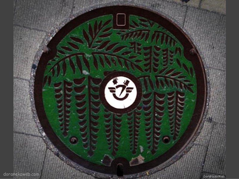 藤沢市(神奈川県)の「フタw」Part8