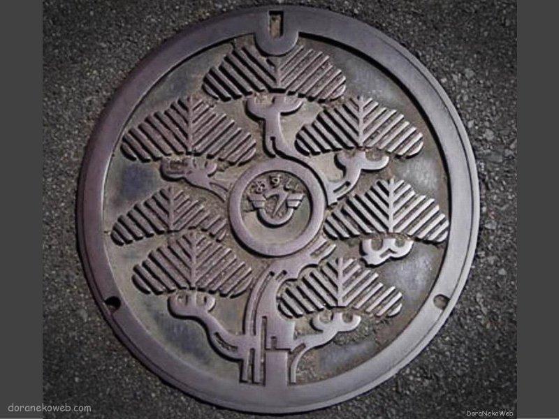 藤沢市(神奈川県)の「フタw」Part11