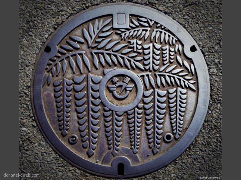 藤沢市(神奈川県)の「フタw」Part12