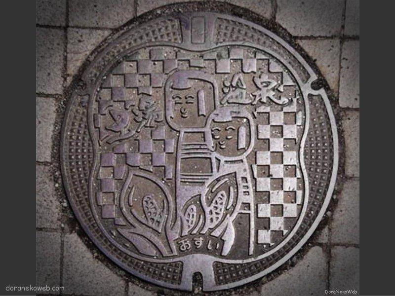 福島市(福島県)の「フタw」Part9