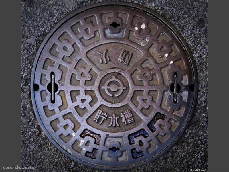船橋市(千葉県)の「フタw」Part4