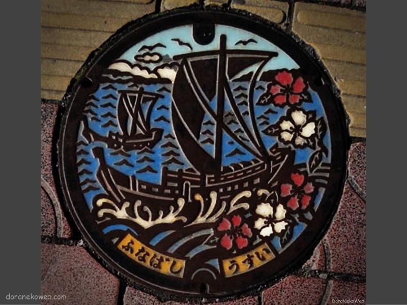 船橋市(千葉県)の「フタw」Part6