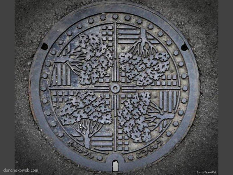府中市(東京都)の「フタw」Part7