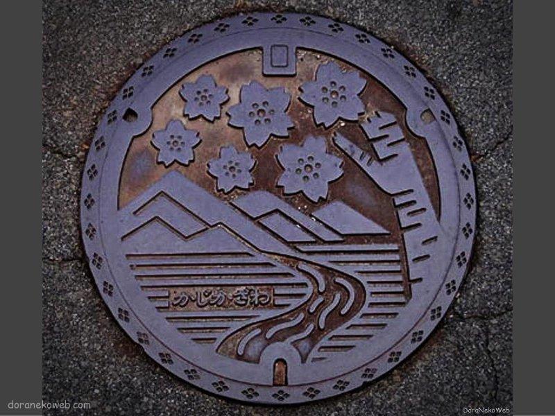 富士川町(山梨県)の「フタw」Part2