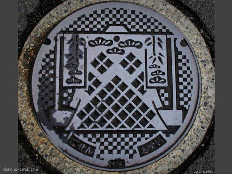 五泉市(新潟県)の「フタw」Part5