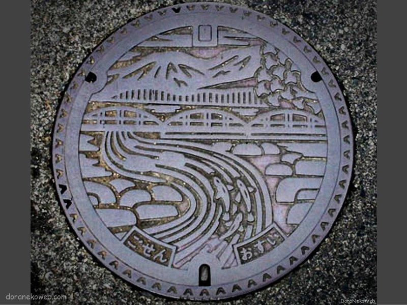 五泉市(新潟県)の「フタw」Part6
