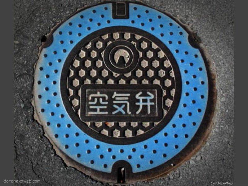 御殿場市(静岡県)の「フタw」Part4