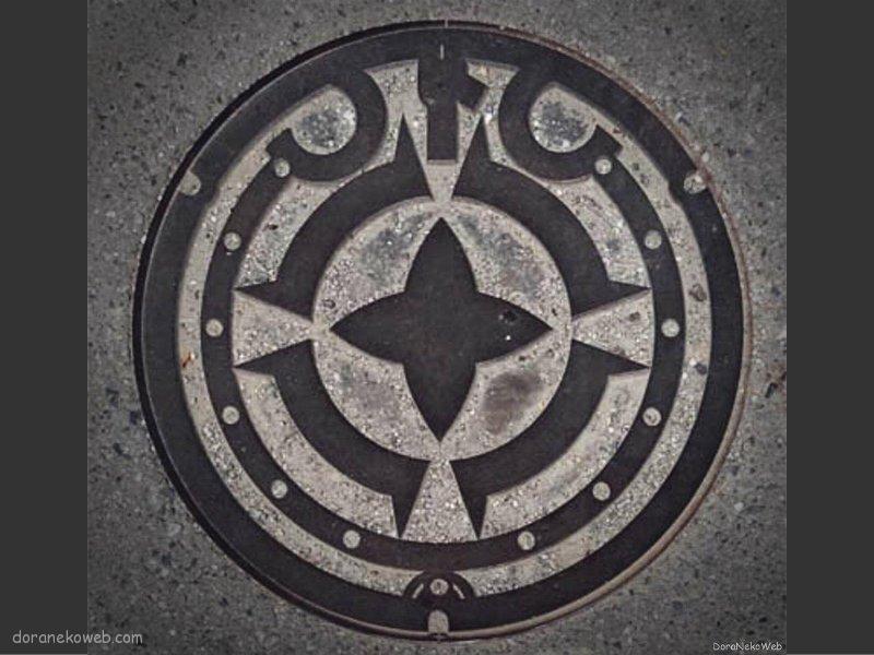 行田市(埼玉県)の「フタw」Part5