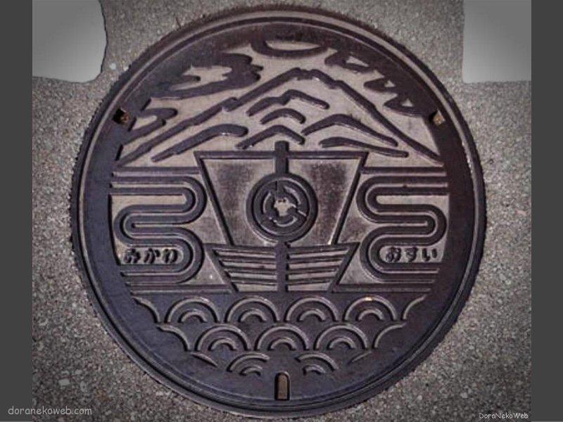 白山市(石川県)の「フタw」Part7