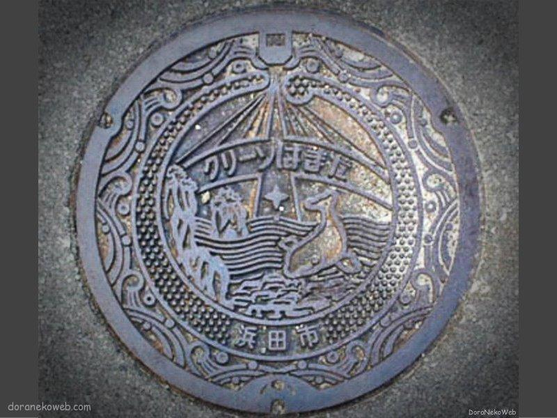浜田市(島根県)の「フタw」Part9