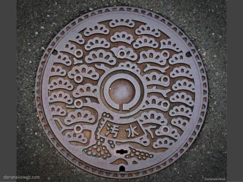 浜松市(静岡県)の「フタw」Part15