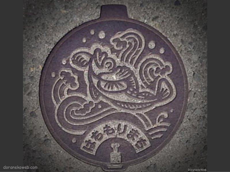 八峰町(秋田県)の「フタw」Part4
