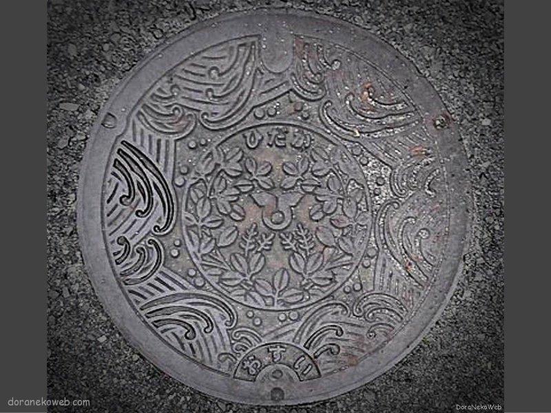日高町(和歌山県)の「フタw」Part3