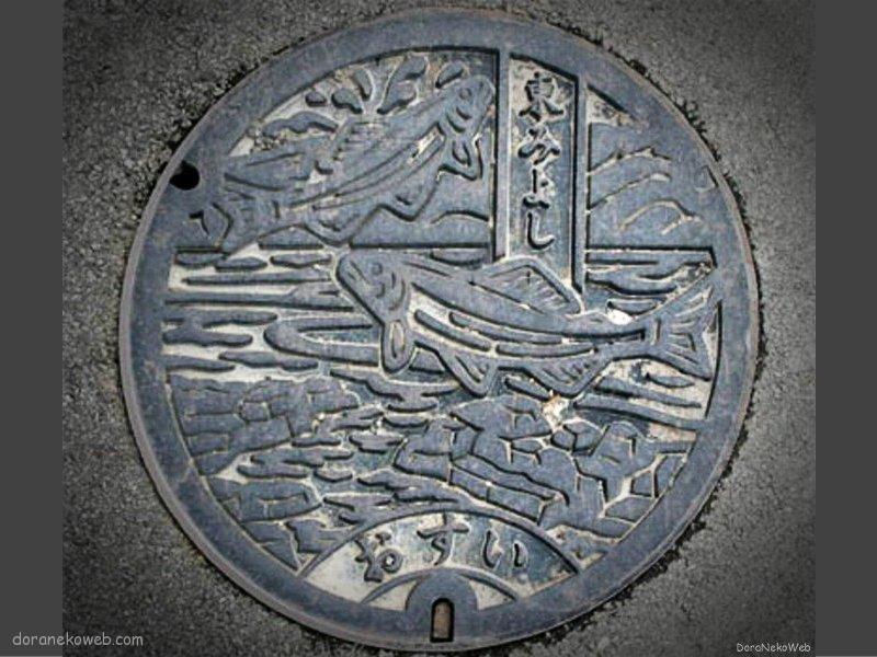 東みよし町(徳島県)の「フタw」Part2
