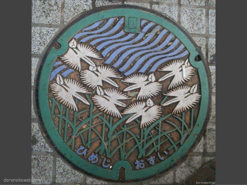 姫路市(兵庫県)の「フタw」Part11