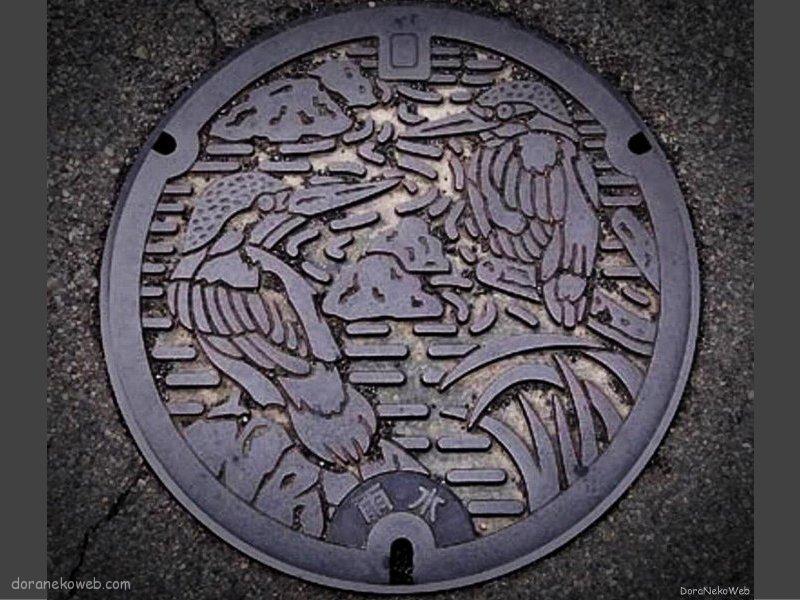 日野市(東京都)の「フタw」Part13