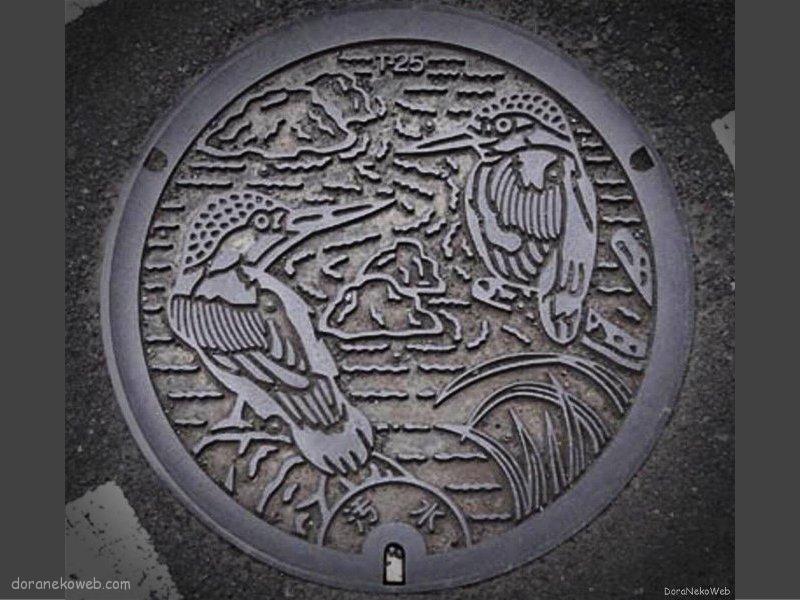 日野市(東京都)の「フタw」Part14