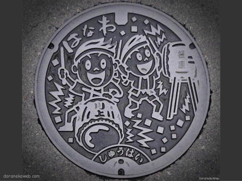 塙町(福島県)の「フタw」Part2