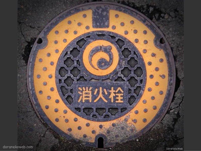 塙町(福島県)の「フタw」Part3