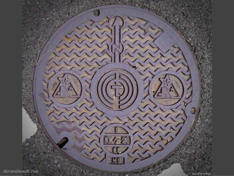 平塚市(神奈川県)の「フタw」Part3