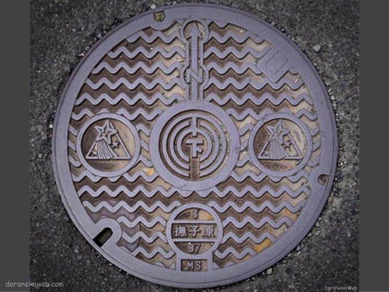 平塚市(神奈川県)の「フタw」Part9