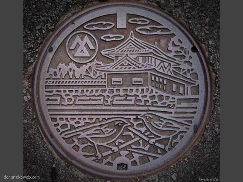飯田市(長野県)の「フタw」Part4