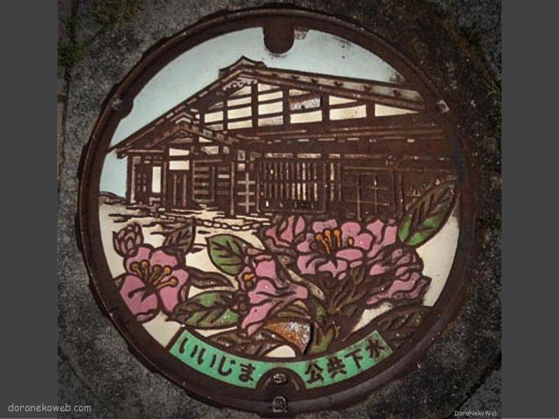 飯島町(長野県)の「フタw」Part2