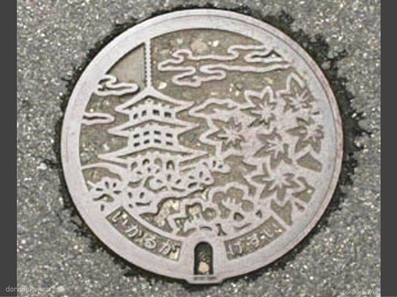 斑鳩町(奈良県)の「フタw」Part3
