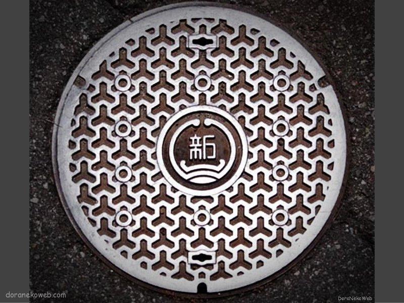 射水市(富山県)の「フタw」Part12