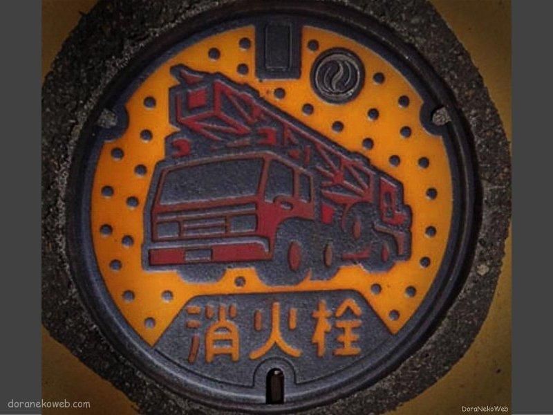 射水市(富山県)の「フタw」Part13