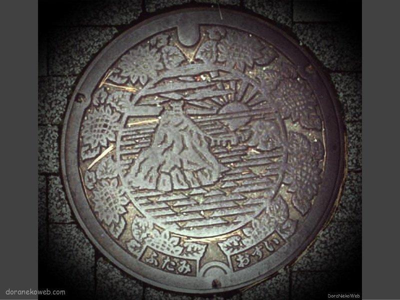 伊勢市(三重県)の「フタw」Part9