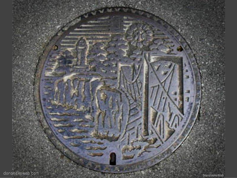 伊東市(静岡県)の「フタw」Part4