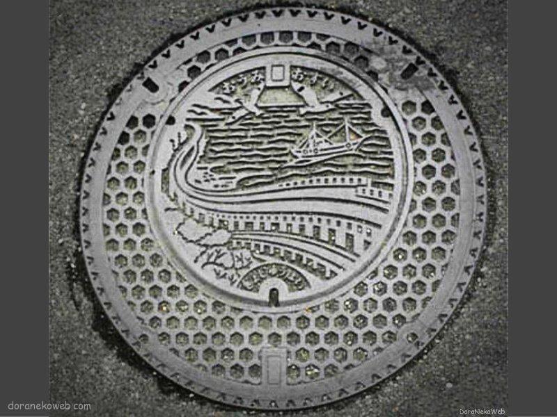 糸魚川市(新潟県)の「フタw」Part9