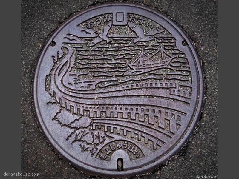 糸魚川市(新潟県)の「フタw」Part10
