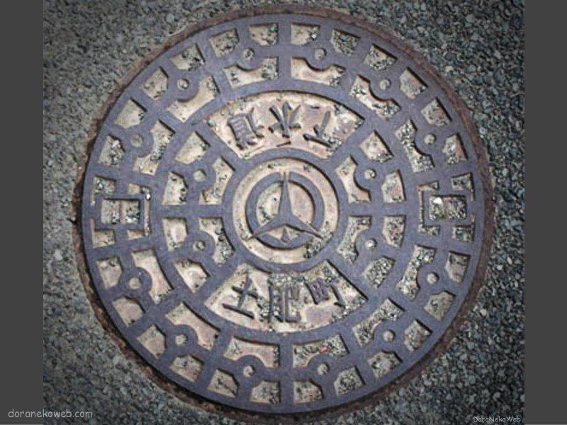 伊豆市(静岡県)の「フタw」Part6