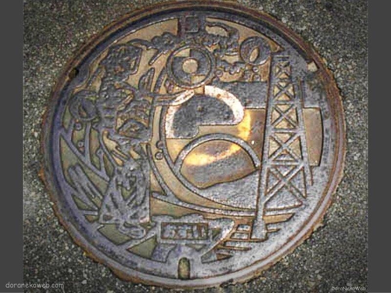 出雲崎町(新潟県)の「フタw」Part2