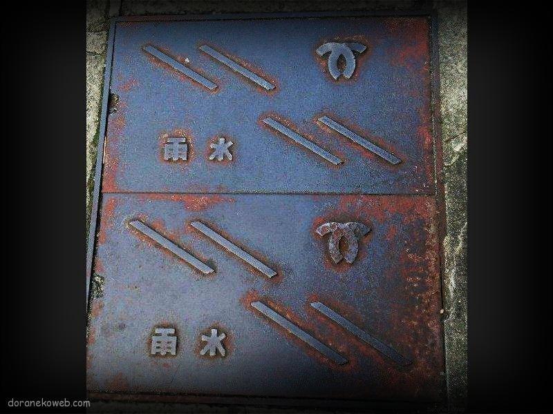 神戸市(兵庫県)の「フタw」Part13